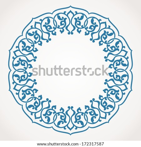 Round Ornament Pattern. - stock vector