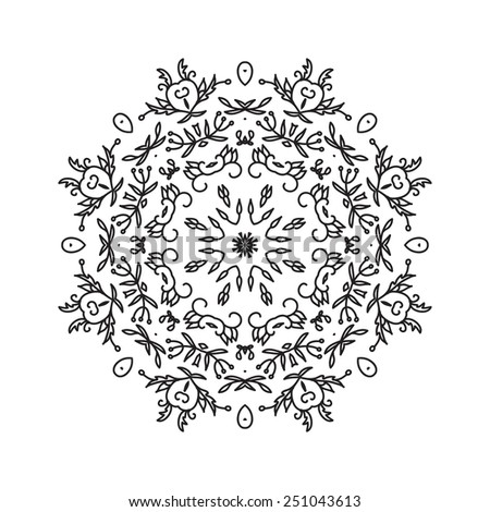 Round ornamental lace frame. Contour Vector illustration. Floral background. Background for invitations, celebrations, holidays, arts, decorating. Lace doily. - stock vector