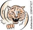 round sketch of tiger head, vector illustration - stock vector
