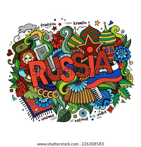 Russia hand lettering and doodles elements background. Vector illustration - stock vector