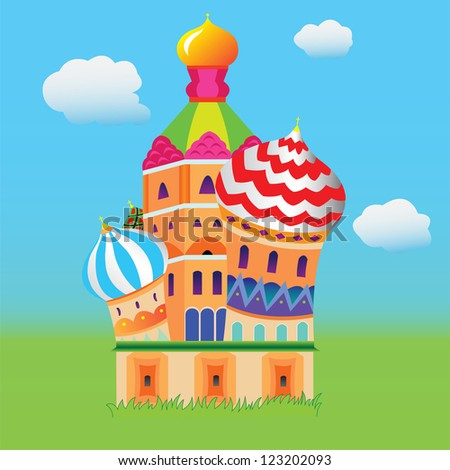 Russia, Moscow. Illustration - stock vector