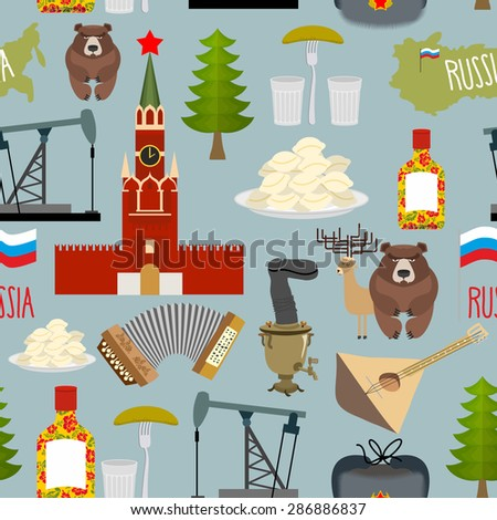 Russia sightseeing seamless pattern. Moscow Kremlin and the Samovar, oil pump and squeeze. Ushanka and balalaika. Vector background of  Russian Federation. - stock vector