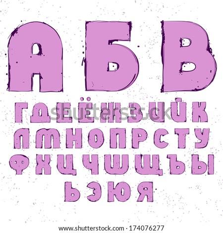 Russian alphabet - stock vector