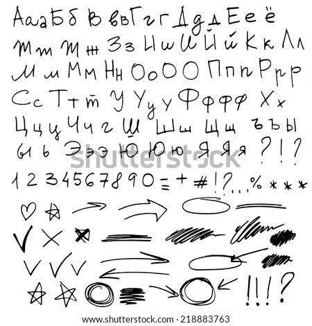 Russian alphabet. Letters written by pen, made by hands, vector characters. Arrows, pointers, doodle. Easy to use and edit letters. - stock vector
