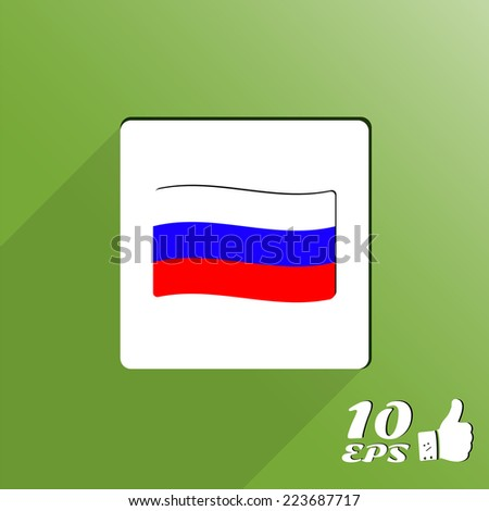 Russian flag in a button. Made in vector - stock vector