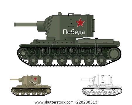 Russian WW2 KV-2 tank - stock vector