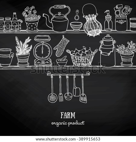 Rustic kitchen sketchy banner on blackboard. Side view kitchen shelves with food and dishes for design. Black and white doodle background - stock vector