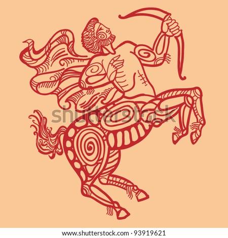 sagittarius, sign of the zodiac - stock vector