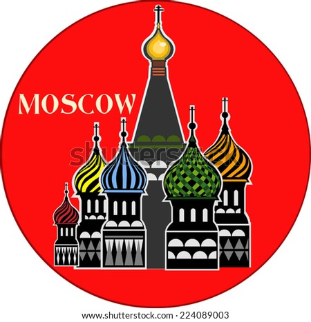 Saint Basil cathedral , Moscow, - stock vector