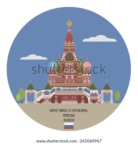Saint Basil's Cathedral. Moscow, Russia - stock vector