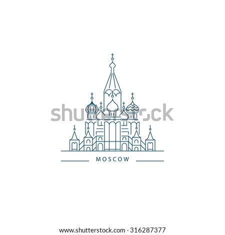 Saint Basil's Cathedral, Russia. Moscow Landmark - stock vector