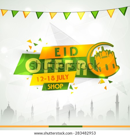 Sale sticker, tag or label of limited offer from 12 to 18 July for Islamic festival, Eid Mubarak celebration on mosque silhouette background. - stock vector