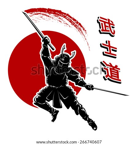 Samurai card template. Warrior and sword, fight and ancient, vector illustration - stock vector