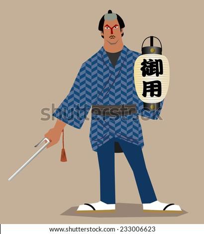 Samurai police / Edo Period? - stock vector