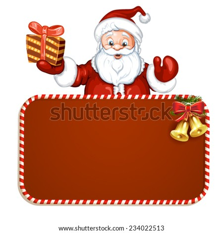 Santa Claus with red blank sign - stock vector
