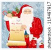 Santa Claus with Santa's list and big sack with presents on snow background. vector illustration - stock vector