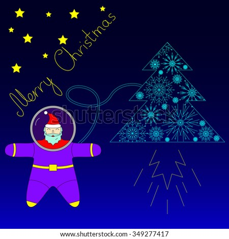 Santa is flying in space near his rocket tree.  Santa astronaut flying to the stars in a spaceship in the form of a Christmas tree. Colored - stock vector