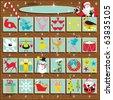 Santa's Retro Advent Calendar on a woodgrain background.  Includes the 12 days of Christmas - stock vector