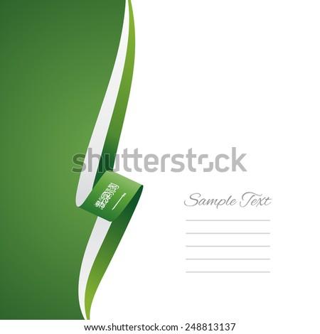 Saudi Arabia left side brochure cover vector - stock vector