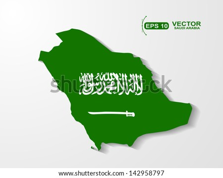 Saudi Arabia map with shadow effect  - stock vector
