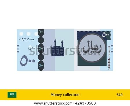 Saudi riyal. Saudi riyal banknote - stock vector