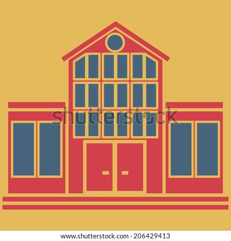 School building, vector, flat icon (from set Back to school) - stock vector