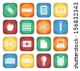 School Icons Colorful Square Icon Set - stock vector
