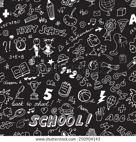 School seamless pattern vector black set on background - stock vector