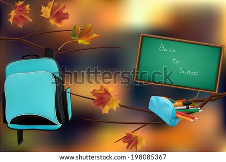 school subjects on branches - stock vector
