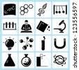 science and lab icon set - stock vector
