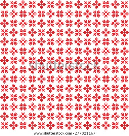 Seamless abstract geometric pattern. Traditional Ukrainian embroidery. Hipster background. - stock vector