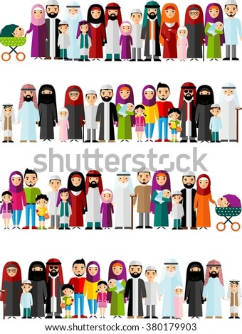 Seamless background of arabic family dressed in national costumes. - stock vector