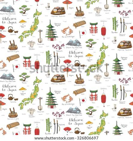 Seamless background of hand drawn doodle Welcome to Japan set. Vector illustration. Sketchy Japanese related icons, Japan elements, map, pagoda, umbrella, sumo, sake, samurai, Fuji, food, sakura - stock vector