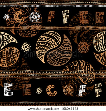 Seamless background pattern. Coffee background in ethnic style - stock vector