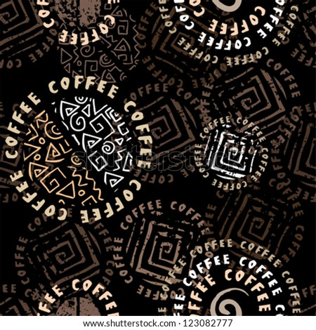 Seamless background pattern. Will tile endlessly. Coffee background - stock vector