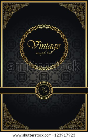 Seamless background with  frame in retro style - stock vector