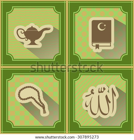"seamless background with islamic icons for your design ( with arabic calligraphy meaning ""Allah"" at English) - stock vector"