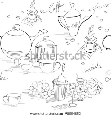 Seamless background with kitchen ware - stock vector