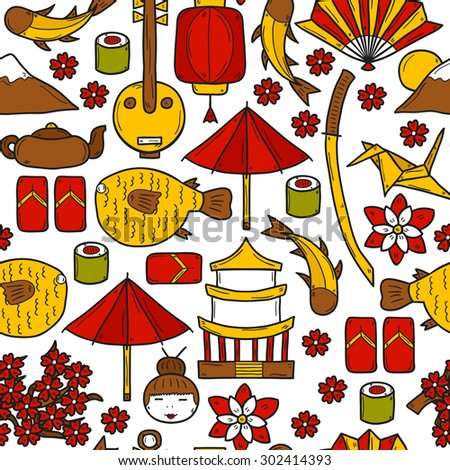 Seamless background with objects in hand drawn style on Japan theme: geisha, sword, sushi, sakura, lantern, origami. Travel Japanese concept for your design - stock vector