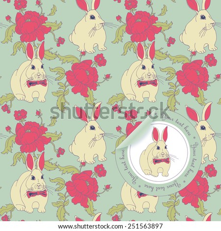 Seamless baroque floral pattern with bunny (and sticker) in vector - stock vector