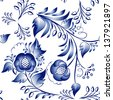 Seamless blue floral pattern in gzhel style. Vector illustration - stock vector