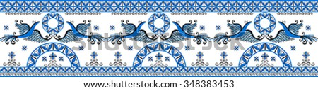 Seamless border ornament with decorative elements of cosmogonic traditional folk art of northern region of Russia. Mezensky blue firebirds. Illustration, vector - stock vector