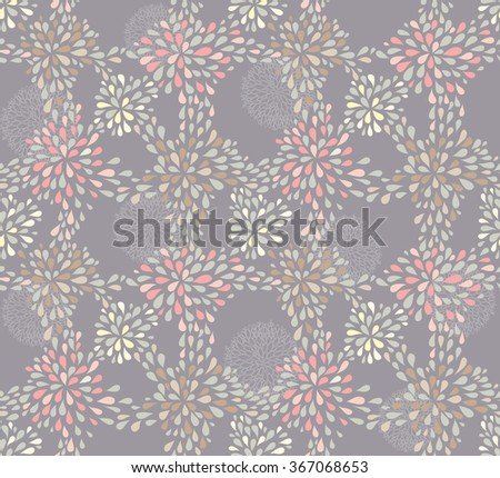 Seamless cute floral pattern. Background with spring or summer flowers. - stock vector