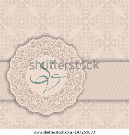 Seamless damask background with a circular pattern - stock vector