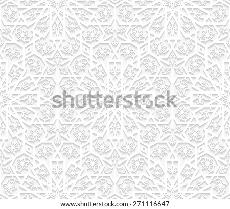 Seamless floral pattern in traditional style. Vector illustration  - stock vector