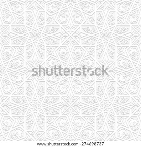 Seamless floral pattern in traditional style. Vector illustration.  - stock vector