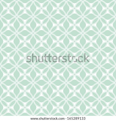 Seamless floral pattern. Vector background eps8 - stock vector