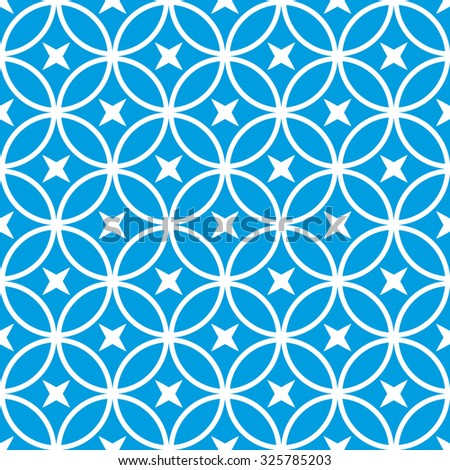 seamless geometric ornamental pattern vector illustration - stock vector