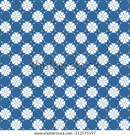 Seamless geometric pattern. Ornamental seamless pattern. Vector abstract background. - stock vector