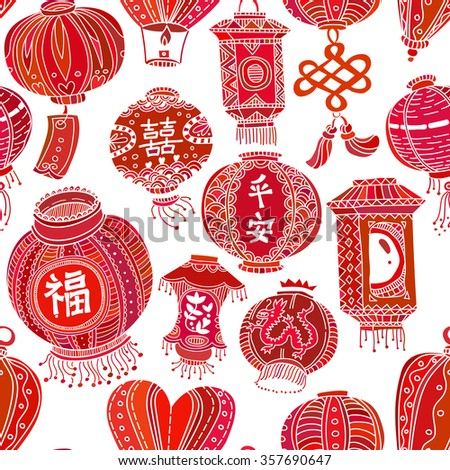 Seamless graphic pattern with stylized lanterns. Red on the white background. Chinese characters: double happiness, peace, happiness. EPS10 Vector. - stock vector